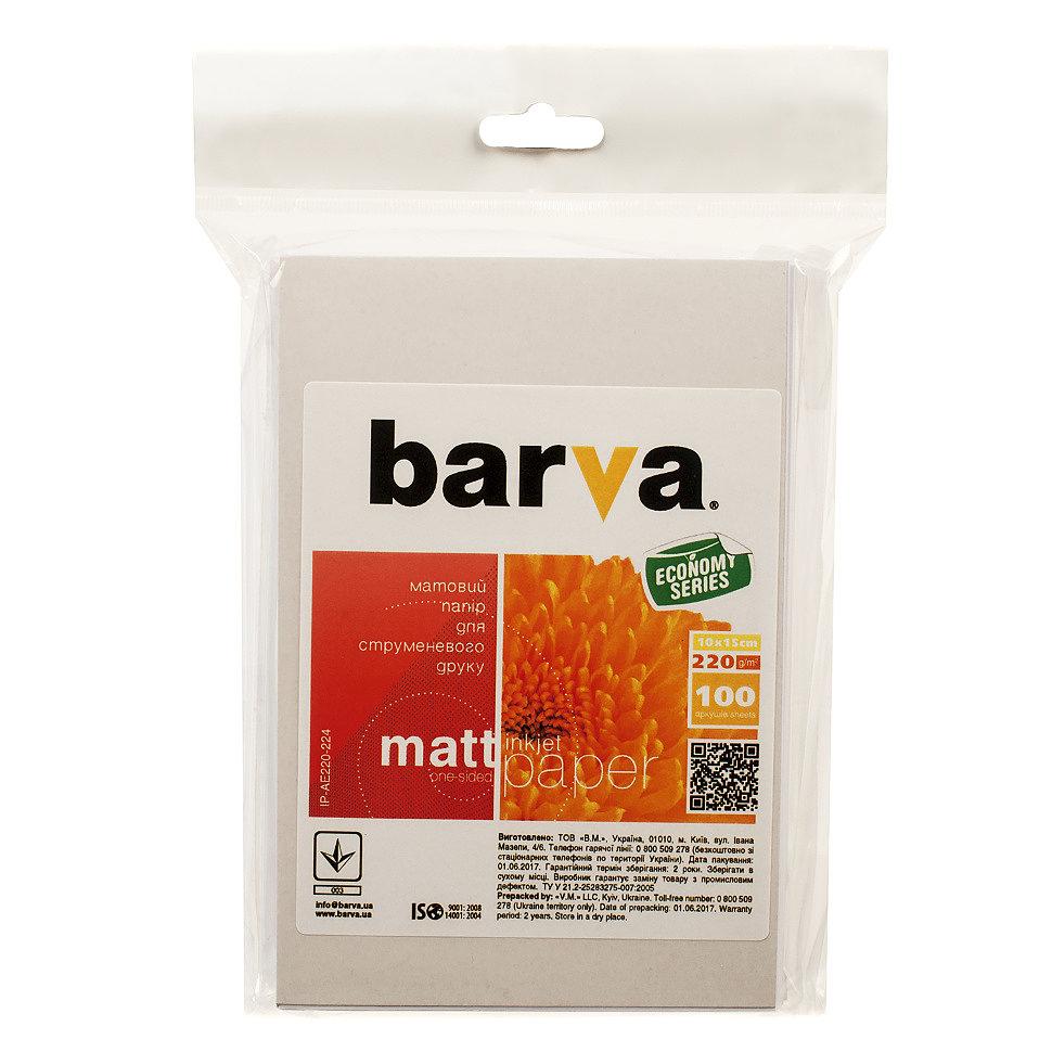 Фотобумага 10х15, 220г/м, матовая, 100л (IP-BAR-AE220-224) BARVA