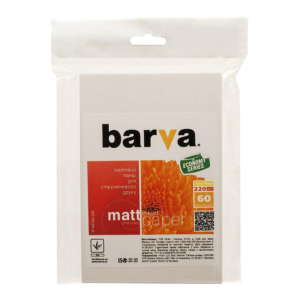 Фотобумага 10х15, 220г/м, матовая, 60л (IP-BAR-AE220-225) BARVA