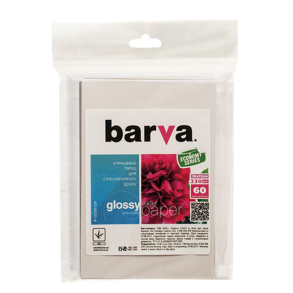 Фотобумага 10х15, 230г/м, глянцевая, 60л (IP-CE230-228) BARVA
