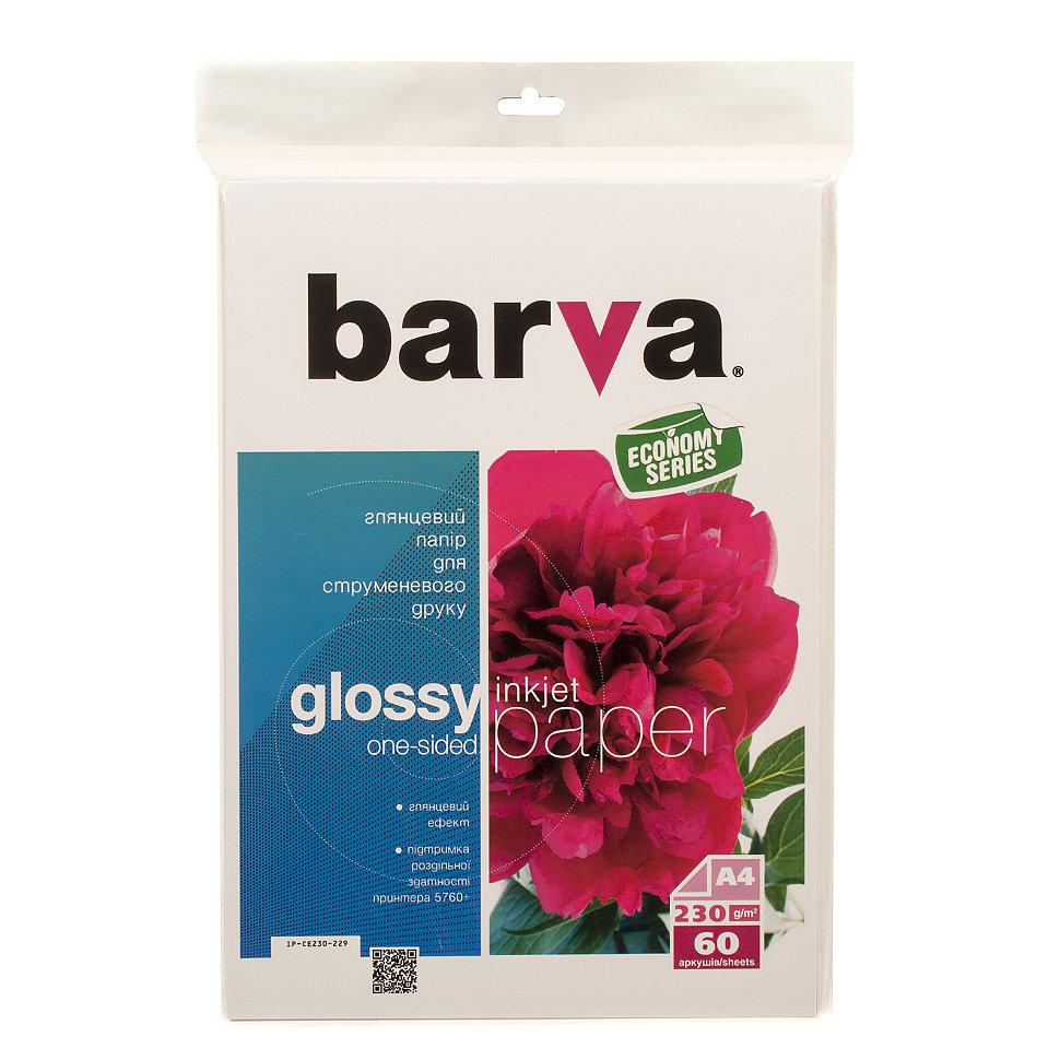 Фотобумага A4, 230г/м, глянцевая, 60л (IP-CE230-229) BARVA