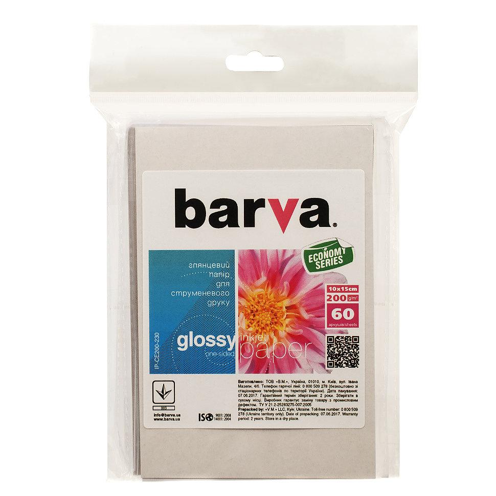 Фотобумага 10х15, 200г/м, глянцевая, 60л (IP-CE200-230) BARVA
