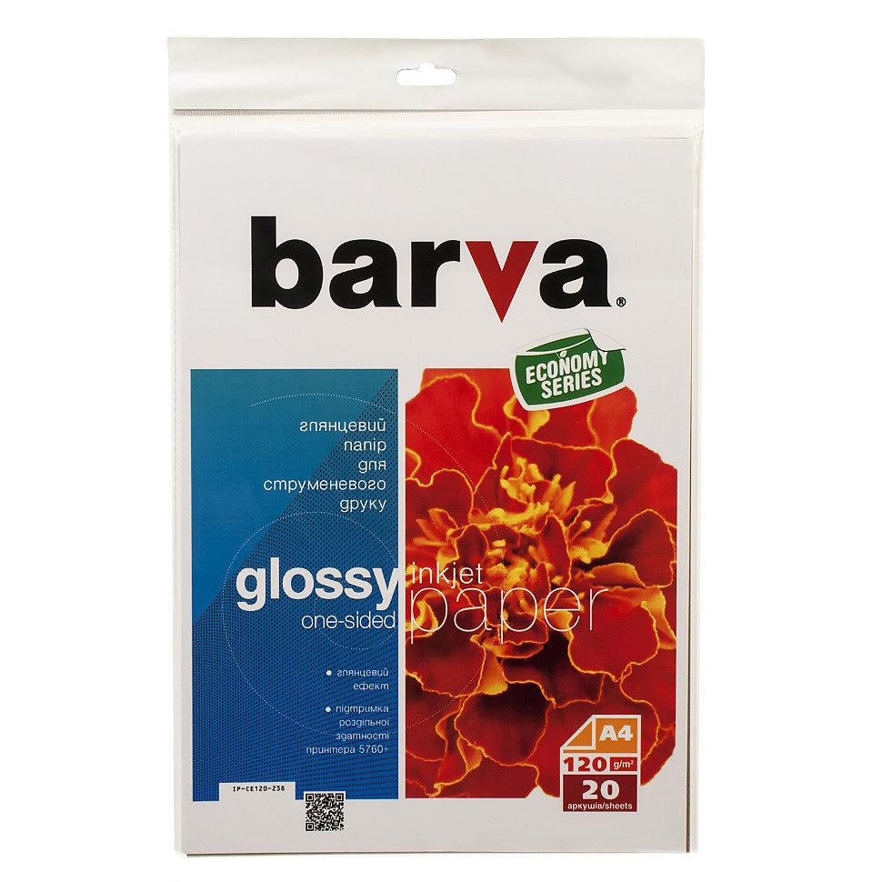 Фотобумага А4, 120г/м, глянцевая, 20л (IP-BAR-CE120-238) BARVA
