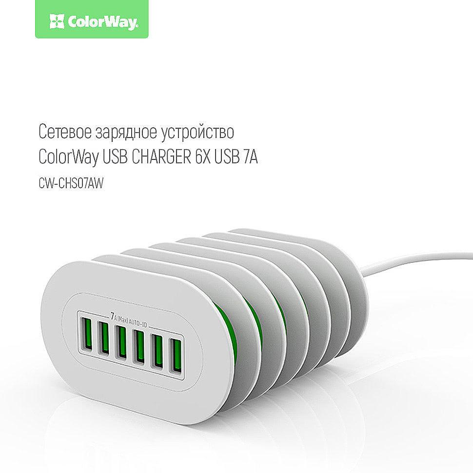 СЕТЕВОЕ ЗАРЯДНОЕ УСТРОЙСТВО COLORWAY USB CHARGER 6X USB 7А