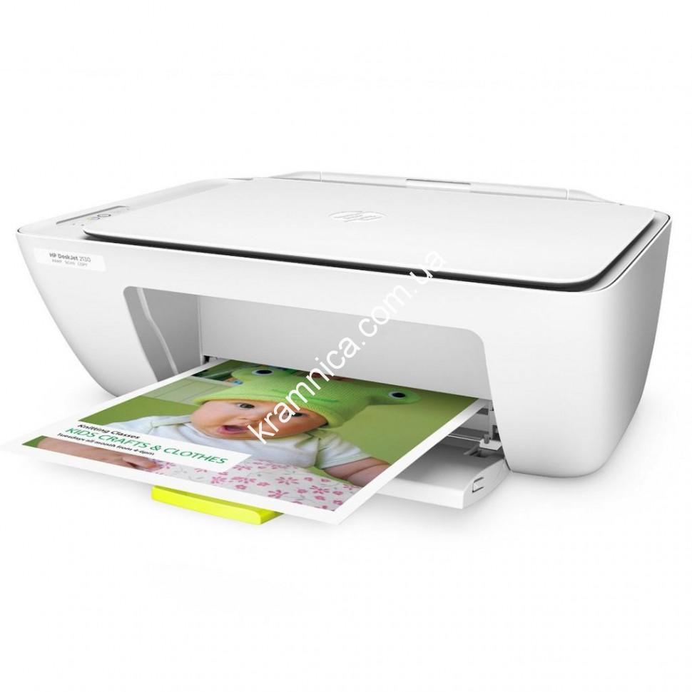 Rose Glen North Dakota ⁓ Try These Printer Printing Blank