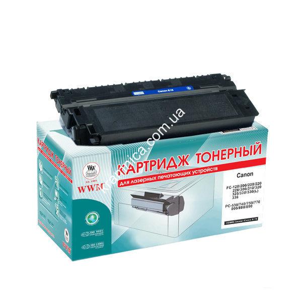 kartridzh-40-dlya-canon-analog