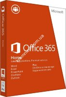 Microsoft Office 365 Home 32/64-bit Мультиязычная, лицензия на 1 год